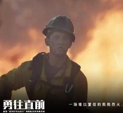赠票 | 2017年最期待的真实灾难大片《勇往直前》定档了!