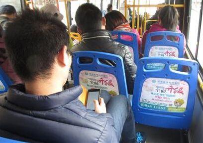 锦州女子卖苞米攒下6500元学费 坐车时被盗