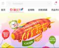 """孩子王第二届中国童玩节 引爆全民""""孩子王""""时代"""