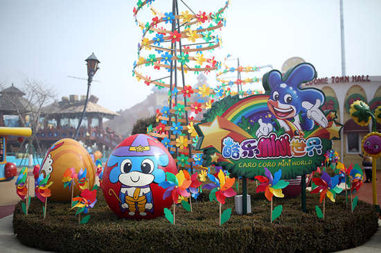 发现王国首届风筝节4月5日开启 清明小长假连嗨3天