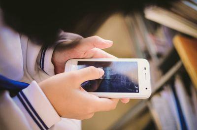 手机可办理公积金提取还贷业务