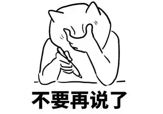 [大辽哥说]2017年情人节狗粮!我全都承包了!
