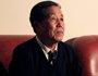 冯贵盛,1997年受省委省政府邀请,以专家身份深入冶炼厂调研