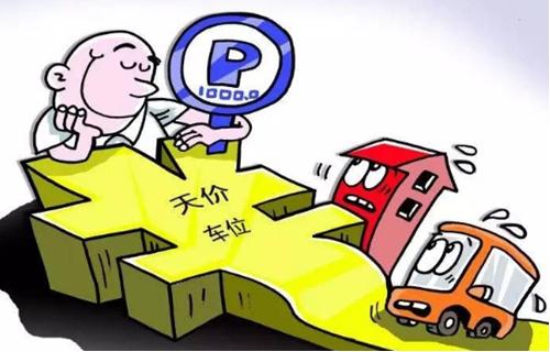 """北京新规出台 没说""""有位购车"""" 说了""""智慧停车"""""""