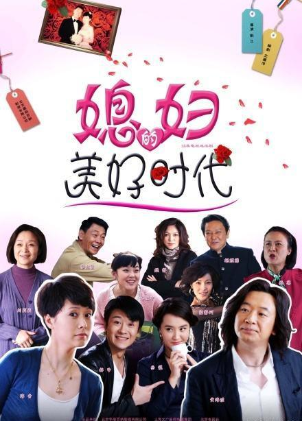 中国影视剧非洲吸粉:家庭剧受欢迎 千万人收看