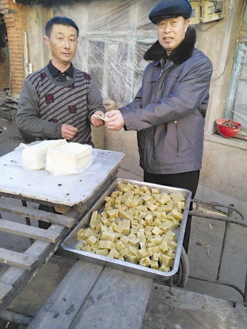 为还2.5元豆腐钱 鞍山七旬老汉苦寻半个月