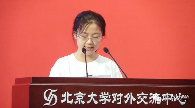 辽宁学霸刘丁宁在北大开学典礼上发言:守住灵魂