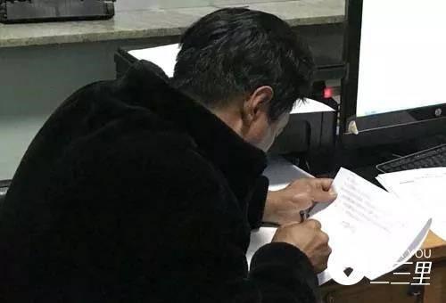 辽阳男子3次酒后驾驶被查 罚款2500元拘留15天