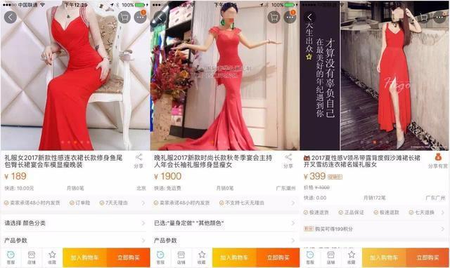 这位十八线女星名叫徐大宝,就在昨晚的戛纳电影节开幕式红毯,她身穿爱看ba手机电影网图片