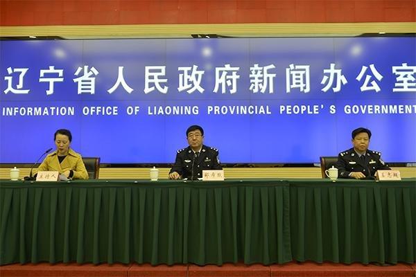 辽宁多举措推进立体化社会治安防控体系建设
