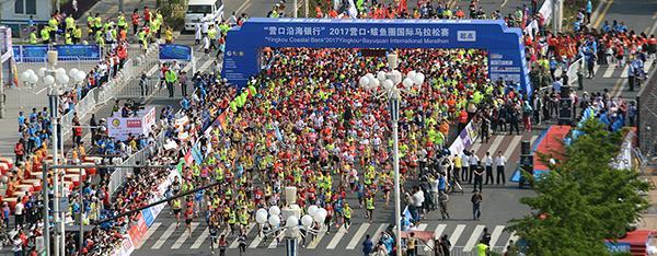 2018营口·鲅鱼圈国际马拉松赛将于6月3日开跑