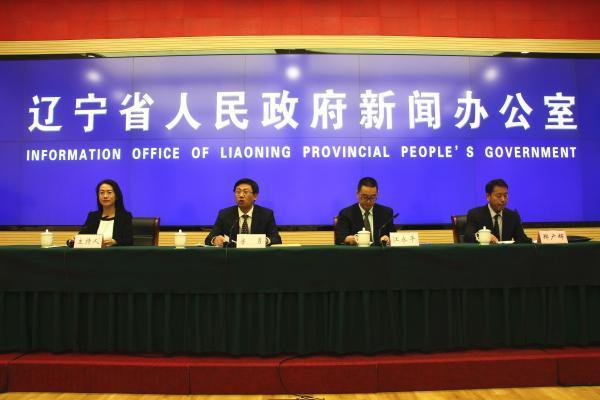辽宁投融资体制改革 开展投资项目承诺制试点