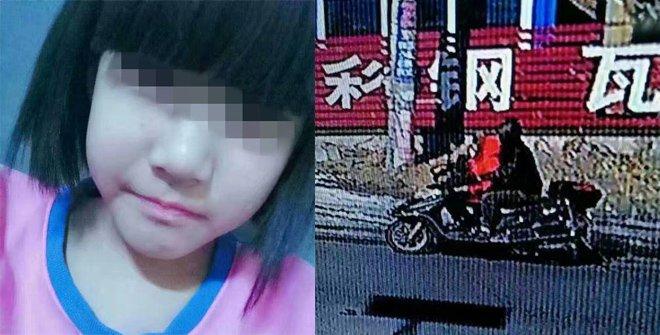 13岁女孩烧焦遗骸被发现 失联24小时她遭遇了什么?