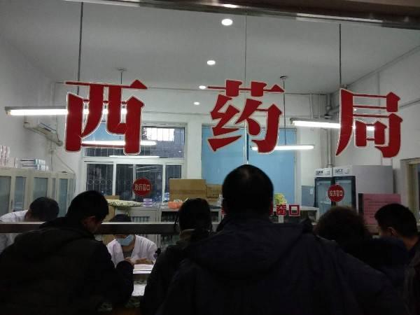 """丹东医院在销售近40亿的儿科""""神药""""被扒皮"""