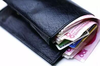 女子称捡到钱包后丢弃 法院判决赔偿7000元