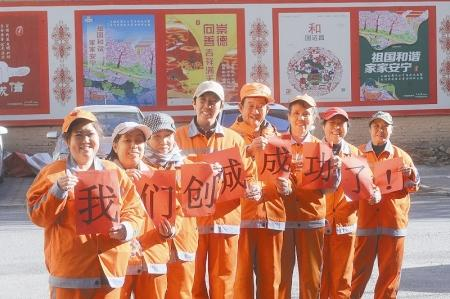 鞍山获评第五届全国文明城市