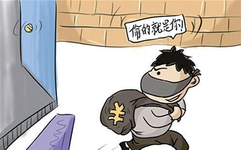 大学生理财失败 两次盗窃他人财物弥补亏损