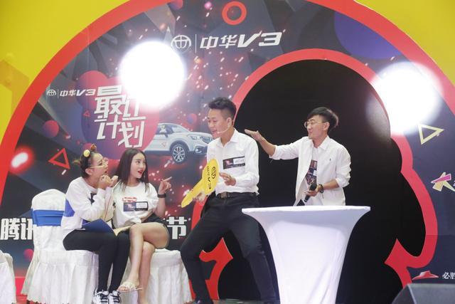 """欢迎来到""""中国好秀场""""!东北网红节呼声最高的表演大爆料"""