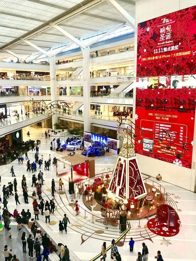 """皇城恒隆广场""""响见圣诞"""" 用音乐的视角感受圣诞的愉悦心动"""
