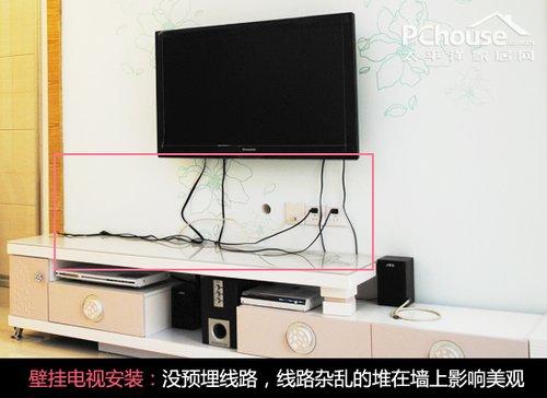 没有考虑到壁挂电视的电源线,有线电视线路,音响设备线路需要预埋到墙