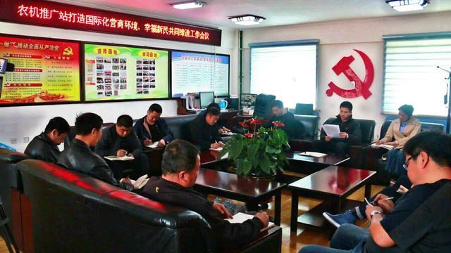 新民农机推广站建立精准扶贫长效机制