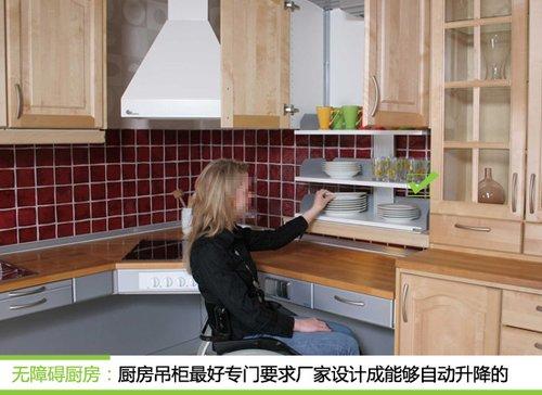 橱柜家居设计装修500_364240平方米设计图室内图片