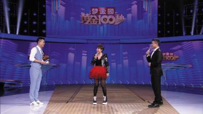 大连姑娘王巍获央视《黄金100秒》冠军