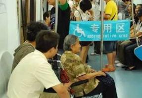 """老年人残疾人乘""""5""""""""9""""打头公交线享乘车优待"""