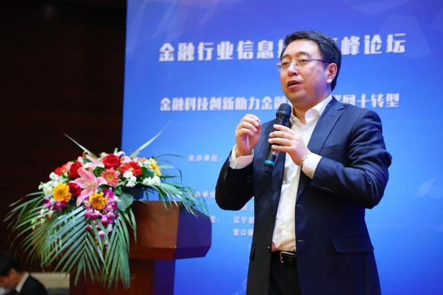 中兴金融科技有限公司总经理崔炎:中小金融机构的云化之路