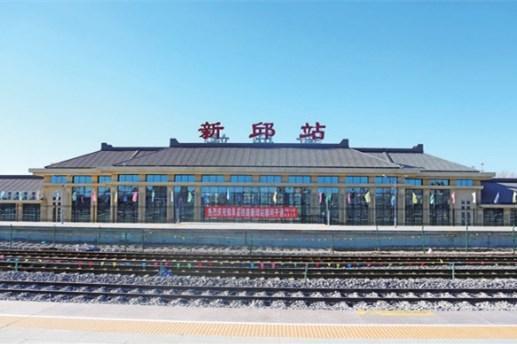 阜新新邱火车站崭新亮相
