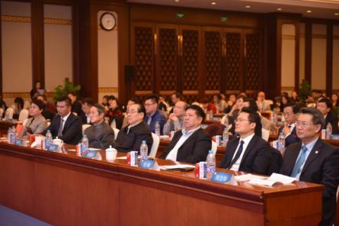 第十二届中国优秀企业公民年会暨中国好项目平台启动大会在京举行