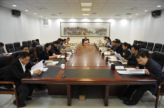 辽宁省创业投资税收新政解读会7月13日举行