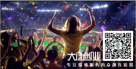 首届沈阳网络界人士评选活动启动,竞逐5项大奖