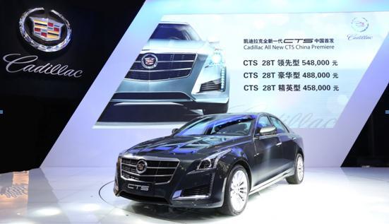 凯迪拉克CTS购车享免息贷款