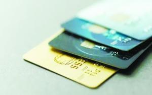 信用卡遭拒的N个理由