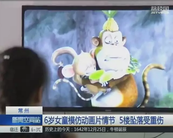 [大辽哥说]5岁女孩模仿动画片从11楼跳下!
