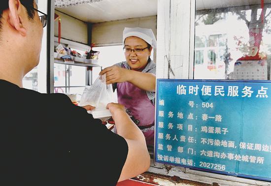 丹东建立临时便民服务点