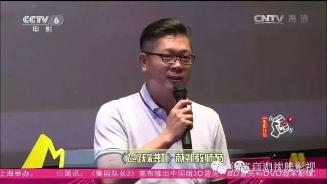 再传喜讯 沈阳导演梁强拍摄的《飞跃彩虹》入围温哥华电影节