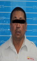 盘山县公安局征集张成伍等人违法犯罪线索公告
