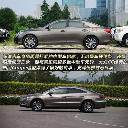"""新锐志对比新CC """"V6+FR""""还是四门Coupe"""
