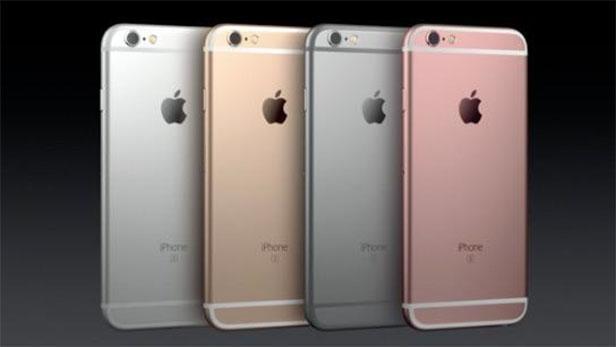 iPhone 7 最新消息和传闻汇总 配置和外形再提升