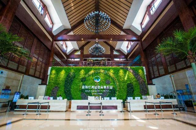 避暑圣地戏水天堂 盘锦红海温泉乐园盛大开园