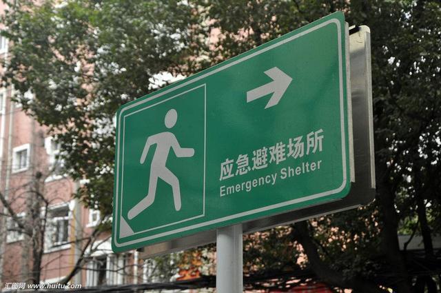 辽宁每区每年应新建5个应急避难所