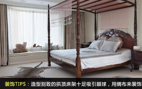卧室装饰小妙招 12个案例让床头搏出位