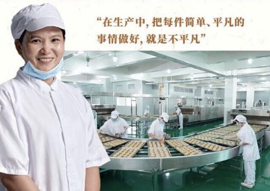 百威携手影帝陈建斌打造高端月饼