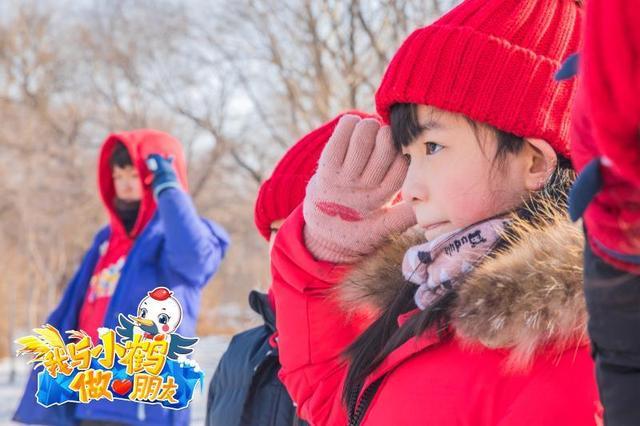 """研学冬令营走出国际范!""""我与小鹤做朋友""""齐齐哈尔亲子游品牌再升级"""