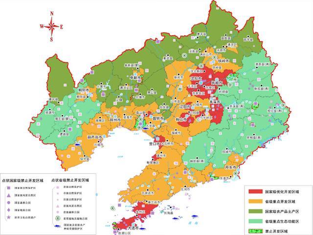 辽宁省主体功能区规划地图