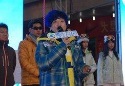郭丹丹:中国首位滑雪冠军