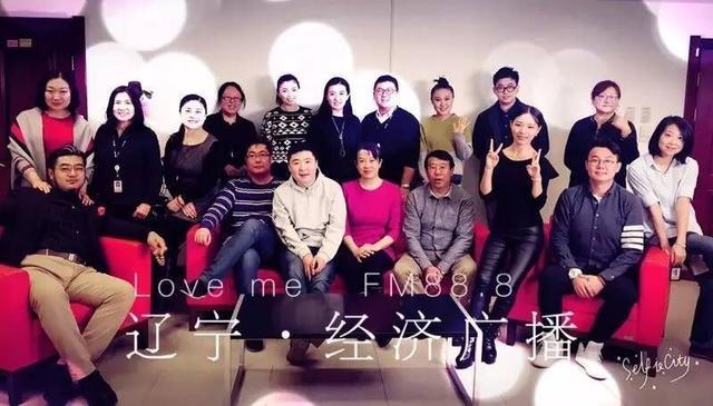 2017元旦伊始FM88.8辽宁经济广播节目全新改版