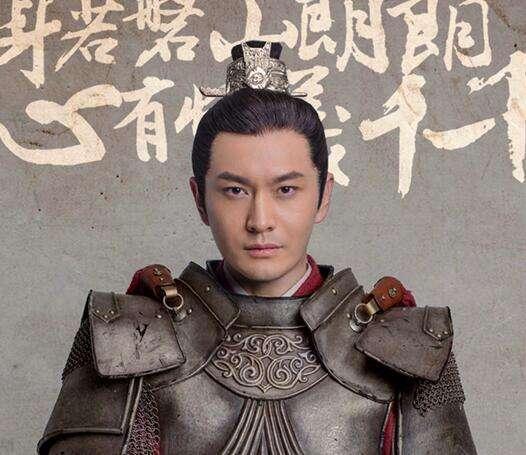 黄晓明、刘昊然大火!测一测你是《琅琊榜2》中的哪个人物?